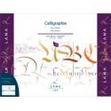 Bloki za kaligrafijo
